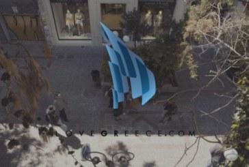Wise Greece: Προώθηση των ελληνικών προϊόντων μικρών παραγωγών