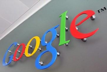 Φήμες περί επερχόμενης συσκευής εικονικής πραγματικότητας από τη Google
