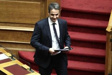Κυρ. Μητσοτάκης: «Χρειαζόμαστε ένα καινούργιο πλαίσιο συμφωνίας»