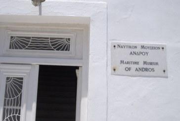 Το Ναυτικό Μουσείο Άνδρου στο Γαλαξίδι