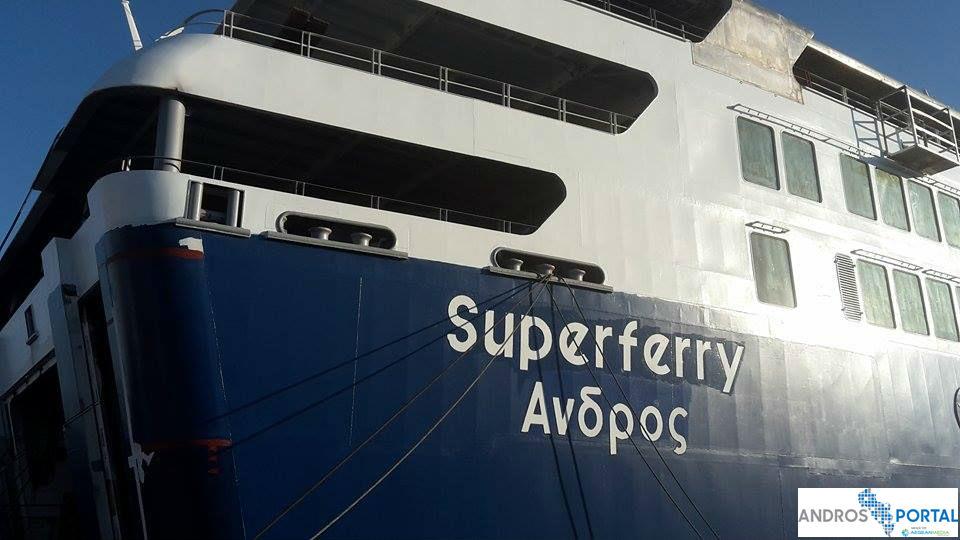 superferry 1