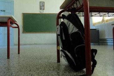 Πρόταση κατάργησης παρελάσεων, προσευχής στα σχολεία