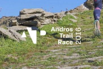 Η Άνδρος και πάλι στην πρώτη γραμμή! 1ος αγώνας ορεινού τρεξίματος – Andros Trail Race 2016