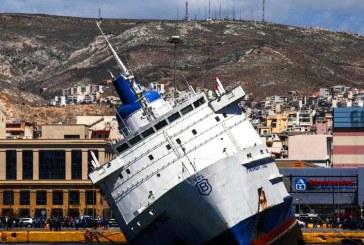 Για ποιους χτυπάει η καμπάνα του «Παναγία Τήνου» στο λιμάνι του Πειραιά