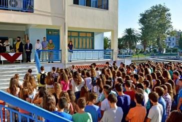 Προσευχή, παρέλαση με απόφαση των εκπαιδευτικών