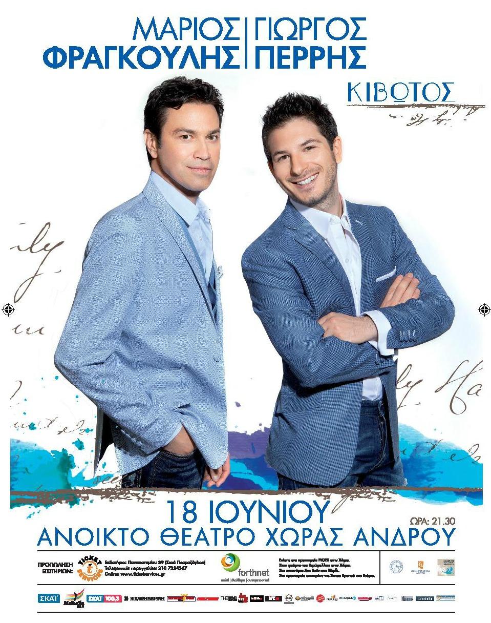 Andro_flyerA5-page-001