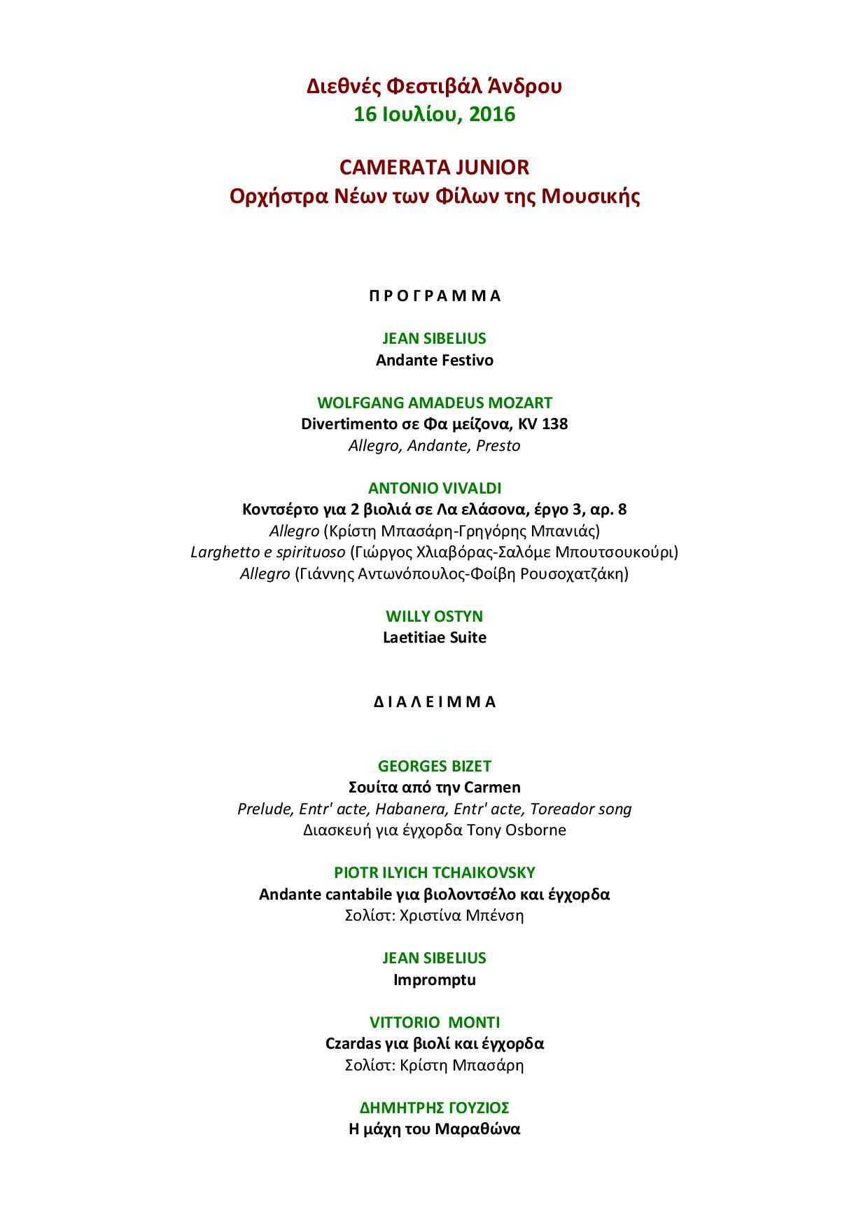 Concert program CamJunior Andros-page-001
