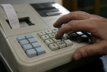 Ενημέρωση ΕΣΕΕ στα μέλη της για τις αλλαγές στον ΦΠΑ