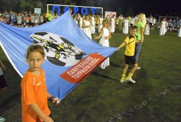 Πάρος: Η μεγάλη γιορτή των μικρών ποδοσφαιριστών ολοκληρώθηκε!
