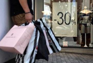 Θερινές εκπτώσεις: Πότε ξεκινούν – Ποια Κυριακή τα μαγαζιά θα είναι ανοιχτά