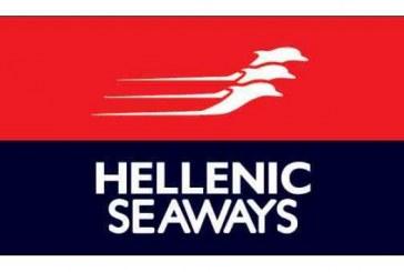 Η HELLENIC SEAWAYS απορροφά την αύξηση του ΦΠΑ σε όλα τα δρομολόγια
