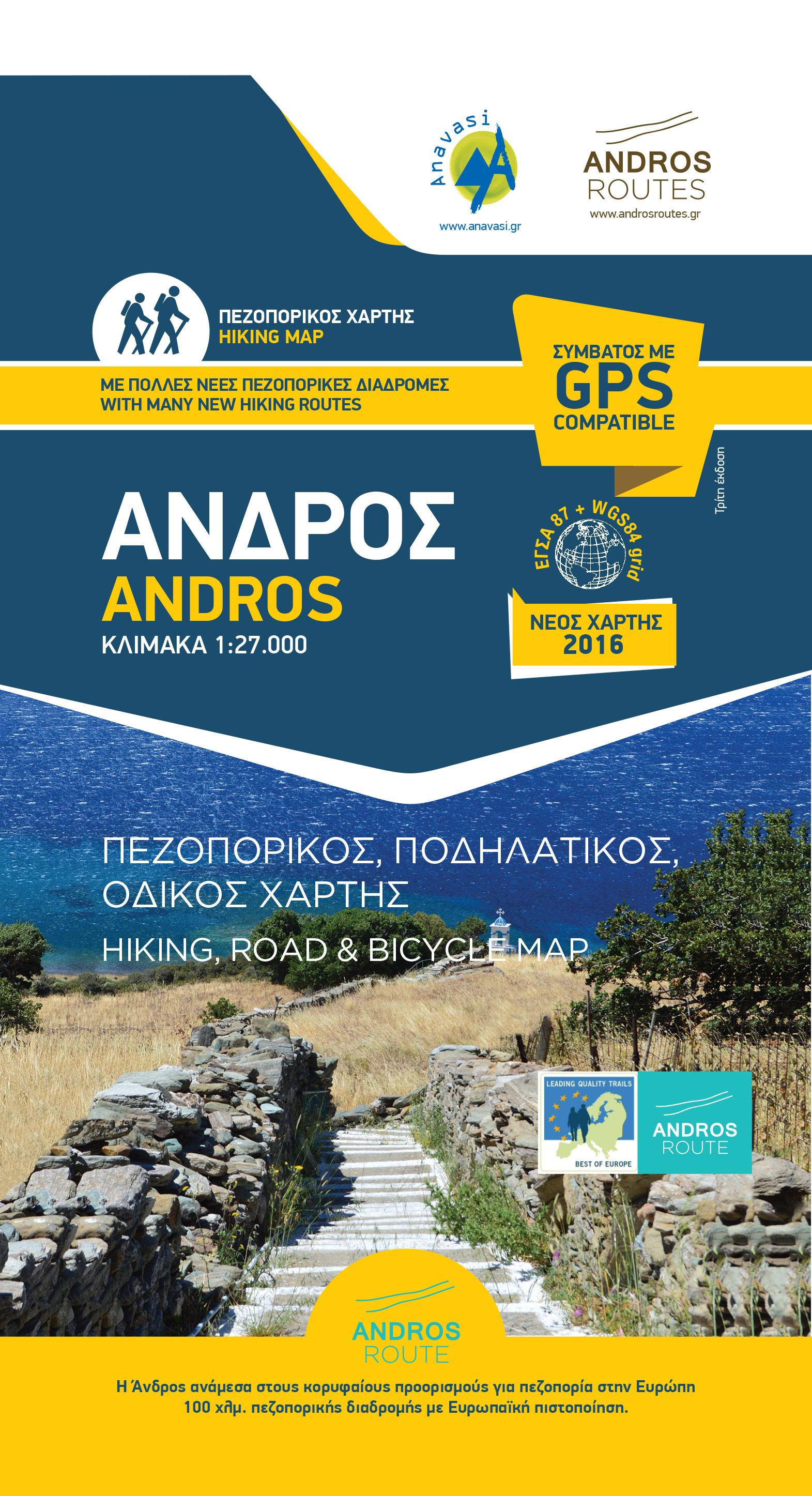map-adv