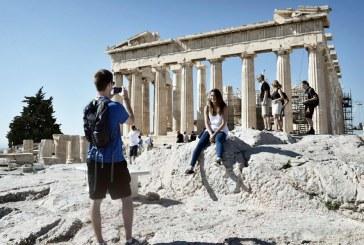 Καμπάνια του ΕΟΤ για τουριστική προβολή μέσω του Διαδικτύου