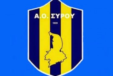 Στον ΑΟ Σύρου ο Ανδριώτης ποδοσφαιριστής Παναγιώτης Τσορτανίδης