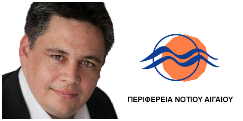 Επιστολή διαμαρτυρίας Επάρχου Άνδρου κ. Δημητρίου Λοτσάρη στον Πρωθυπουργό