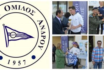 Τέσσερα κύπελλα για την αγωνιστική ομάδα Laser και Optimist του ΝΟΑ στο Περιφερειακό Πρωτάθλημα Νήσων Αιγαίου και Κρήτης