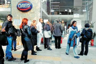 ΟΑΕΔ: Στις 7 Απριλίου το δώρο Πάσχα και τα επιδόματα ανεργίας