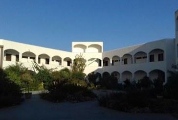 Εξωρ. Σύλλογος Άνδρου «ο Άγ. Νικόλαος»: Προσκυνηματική επίσκεψη στην Ι. Μονή Παναγίας της Παντανάσσης, στην Κερατέα την Παρασκευή