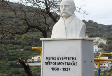 Την Κυριακή 2 Απριλίου το ετήσιο μνημόσυνο των μεγάλων ευεργετών Κορθίου «Πέτρου Λ. Μουστάκα & των Αδελφών»