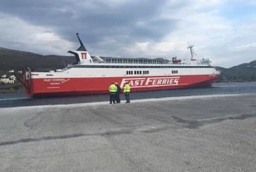 Άνοιξε τη σεζόν: Η πρώτη άφιξη του Fast Ferries Andros για φέτος στο λιμάνι του Γαυρίου…