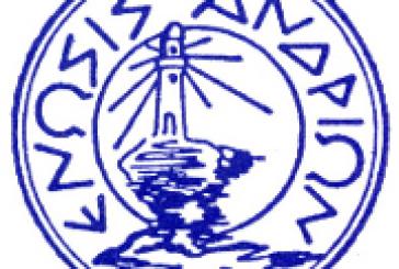 Αρχαιρεσίες για την «Ένωσις Ανδρίων» την Κυρικακή