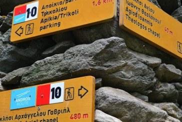 Andros Routes: Στις πεζοπορίες φροντίδας από Μονή Τρομαρχίων-Όρμο Κορθίου & Σταυροπέδα-Μονή Παναχράντου