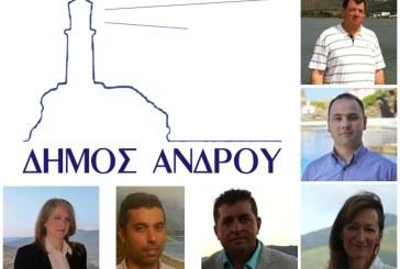 Οι νέοι εντεταλμένοι Δημοτικοί Σύμβουλοι του Δήμου Άνδρου και οι αρμοδιότητές τους