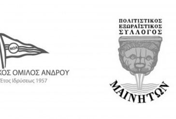 «Η Τεχνολογία στην Αρχαία Ελλάδα»… στον εκθεσιακό χώρο της Καϊρείου Βιβλιοθήκης