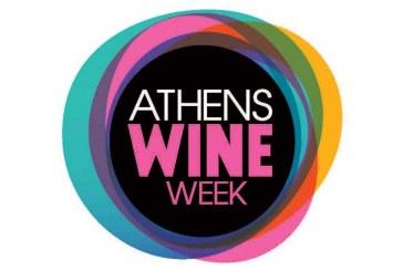 Ξεκινά το Athens Wine Week!