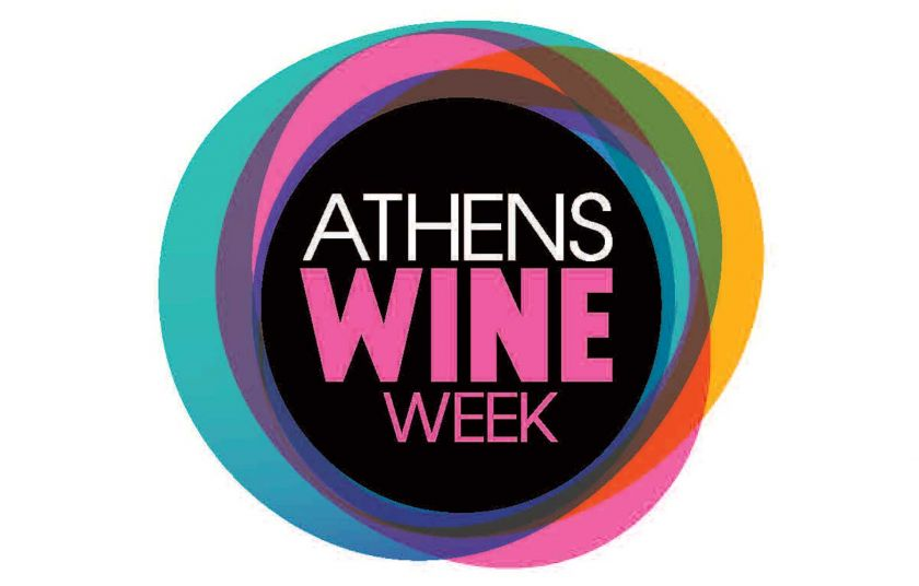 b_athens_wine_week