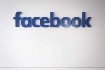 Facebook: Αλλαγές στα μηνύματα του Messenger