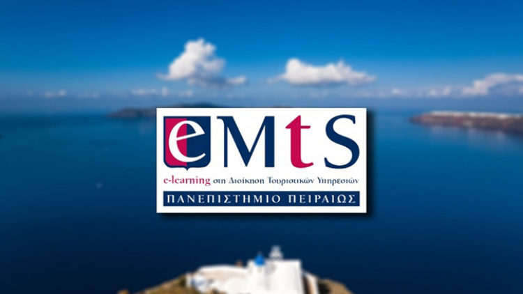 emts_papei