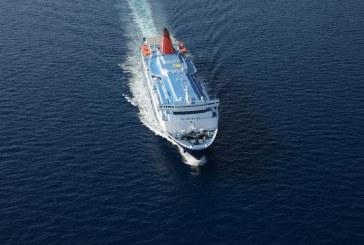 Νέα ακτοπλοϊκή γραμμή στις Κυκλάδες από την Hellenic Seaways