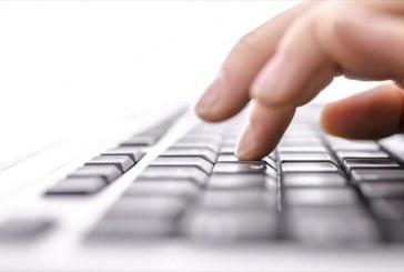 Κατάργηση νόμου για προστασία προσωπικών δεδομένων στο Ίντερνετ