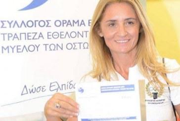 Η Μαρία Πολύζου τρέχει και φέτος στο Μαραθώνιο  Ρόδου και προσφέρει στο «Οραμα Ελπίδας»