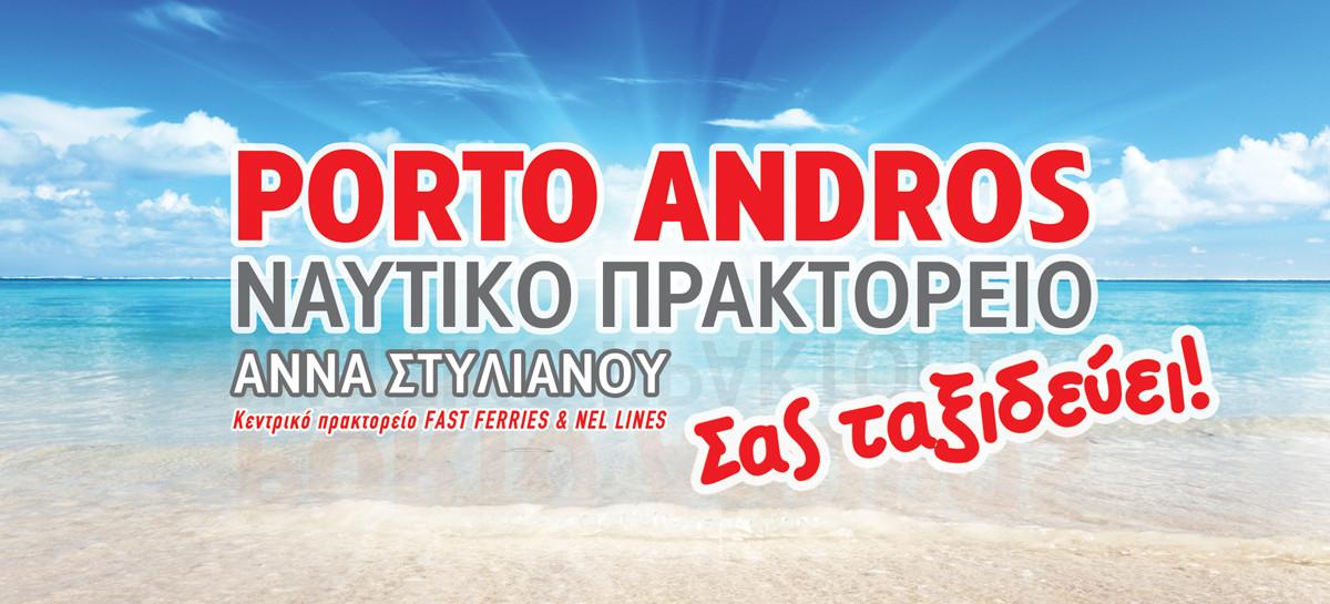 porto_andros