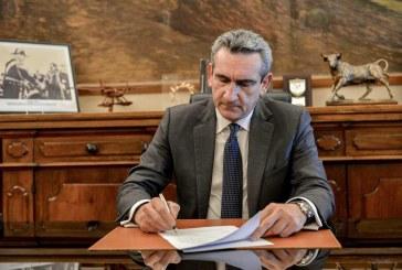 Παρατείνεται η προθεσμία υποβολής προτάσεων στο Επιχειρησιακό Πρόγραμμα «Νότιο Αιγαίο 2014 – 2020» για δράσεις λιμενικών υποδομών των μικρών νησιών