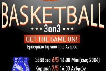 Α.Ο. Άνδρου: Ένα Αθλητικό διήμερο για όσους αγαπούν το Μπάσκετ