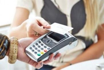 Έρχεται η πιστωτική κάρτα με δακτυλικό αποτύπωμα