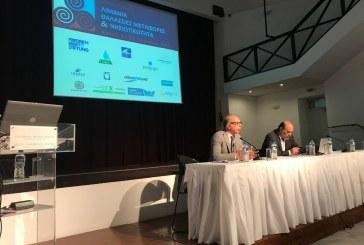 Στο 2ο διεθνές συνέδριο: «Λιμάνια, Θαλάσσιες Μεταφορές & Νησιωτικότητα: Περιβάλλον, Καινοτομία, Επιχειρηματικότητα», στη Μήλο ο Αντιπεριφερειάρχης Κυκλάδων