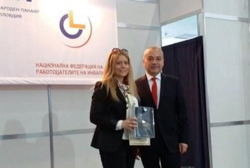 Ελληνική διάκριση στο 6o Ευρωπαϊκό Φόρουμ Κοινωνικής Επιχειρηματικότητας