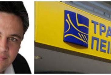 Διαμαρτυρία Επάρχου Άνδρου κ. Δημήτρη Λοτσάρη για την μετατροπή του Υποκαταστήματος Τράπεζας Πειραιώς Γαυρίου σε Πρακτορείο