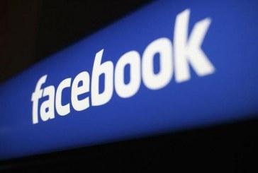 Πρόστιμα κατά Facebook για ψευδείς ειδήσεις προωθεί η γερμανική κυβέρνηση