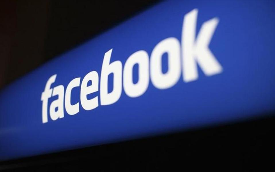 facebook--2-thumb-large