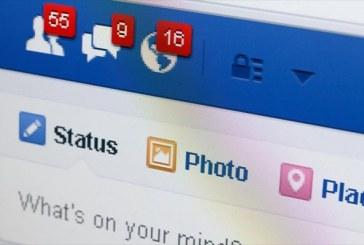 Facebook: Εργαλεία κατά του διαμοιρασμού προσωπικών φωτογραφιών χωρίς άδεια