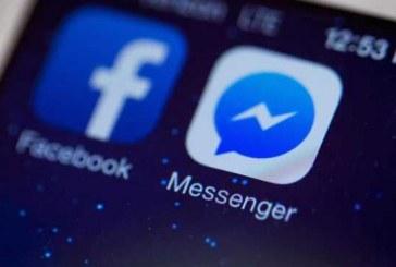 Τέλος στους κωδικούς πρόσβασης θα βάλει το Facebook