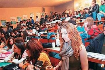Υπ. Παιδείας: Ποσό 21 εκατ. ευρώ για ευπαθείς ομάδες φοιτητών