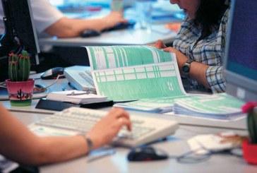 ΑΑΔΕ: Χρήσιμος οδηγός για την συμπλήρωση των φορολογικών δηλώσεων