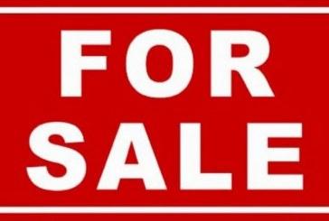 Αγγελία: Πωλείται οικόπεδο στο Άνω Γαύριο