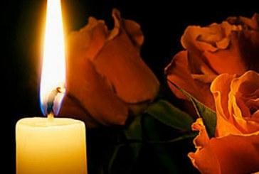 Ψήφισμα Δήμου Άνδρου για το θάνατο της μεγάλης ευεργέτιδος της Άνδρου Μαριέττας Γουλανδρή